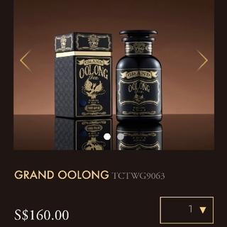 TWG グランド ウーロン  シンガポール 青茶 超超超高級♡ 新品未開封♡(茶)