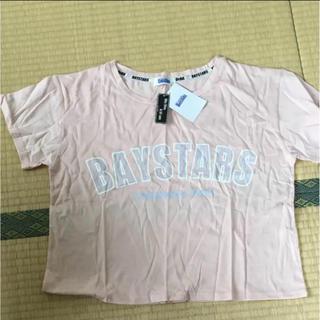 ヨコハマディーエヌエーベイスターズ(横浜DeNAベイスターズ)の新品♡ 横浜DeNA ベイスターズ Tシャツ(応援グッズ)