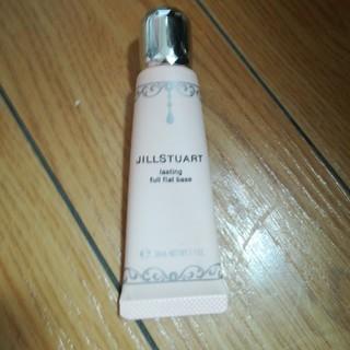 ジルスチュアート(JILLSTUART)のジルスチュアート ラスティング フルフラットベース 化粧下地(化粧下地)