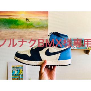 ナイキ(NIKE)のNIKE AIR JORDAN 1 29㌢(スニーカー)