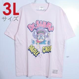 新品 3L XXL Tシャツ ドクタースランプ アラレちゃん ピンク 5302(Tシャツ/カットソー(半袖/袖なし))