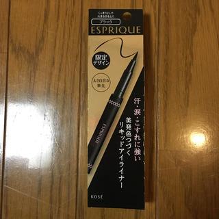 エスプリーク(ESPRIQUE)のエスプリーク リキッドアイライナー限定デザイン ブラック(アイライナー)