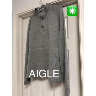 エーグル(AIGLE)の✳️AIGLE グレー スエット M(スウェット)