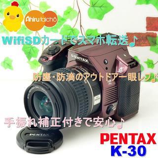 ペンタックス(PENTAX)の✨アウトドアのための一眼レフ✨防塵・防滴+スマホ転送✨PENTAX K-30(デジタル一眼)