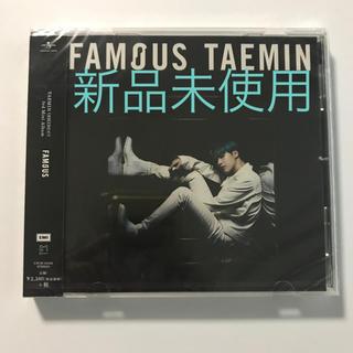 シャイニー(SHINee)のFAMOUS テミン(K-POP/アジア)