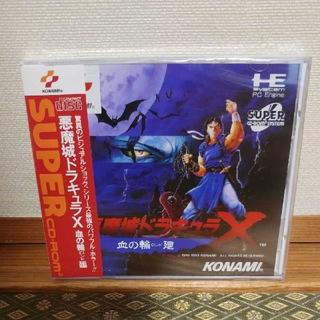 コナミ(KONAMI)のPCE (PCエンジン) 悪魔城ドラキュラX 血の輪廻 新品・未使用・未開封(家庭用ゲームソフト)
