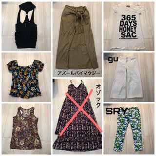 H&M - まとめ売り 福袋 夏服 秋冬 S〜Mサイズ