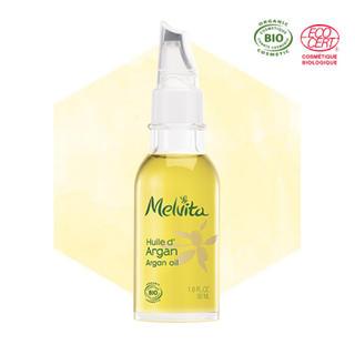 メルヴィータ(Melvita)のメルヴィータ ビオオイル アルガンオイル(ブースター/導入液)