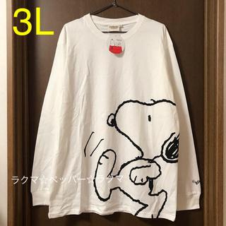 スヌーピー(SNOOPY)のスヌーピー ロンT 3L(Tシャツ/カットソー(七分/長袖))