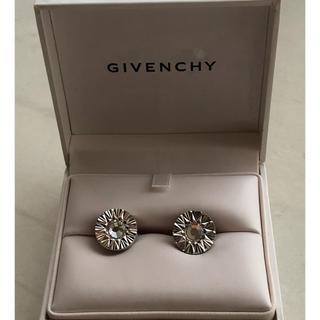 ジバンシィ(GIVENCHY)の☆様専用 新品 未使用 超美品 Givenchy ジバンシイ カフスリンクス(カフリンクス)