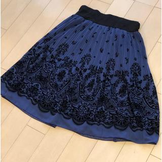 アーモワールカプリス(armoire caprice)のアーモワールカプリス   ロイヤルブルー フレアスカート スカート(ひざ丈スカート)