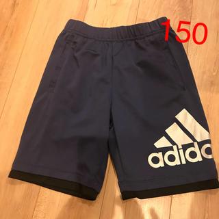 アディダス(adidas)のadidas ハーフパンツ 150(ウェア)