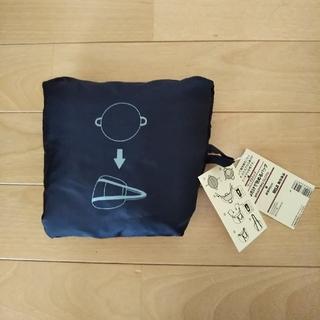 ムジルシリョウヒン(MUJI (無印良品))の無印良品☆絞るだけで包めるバッグ(エコバッグ)