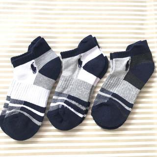 ラルフローレン(Ralph Lauren)のラルフローレン ボーイズソックス20-22センチ3足セット(靴下/タイツ)
