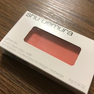 シュウウエムラ(shu uemura)の最終値下げ!新品同様!シュウウエムラ グローオン ソフトコーラル(チーク)