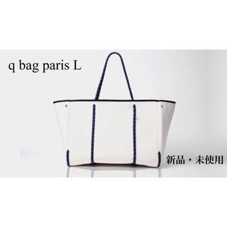 キュー(Q)のq bag paris L(トートバッグ)
