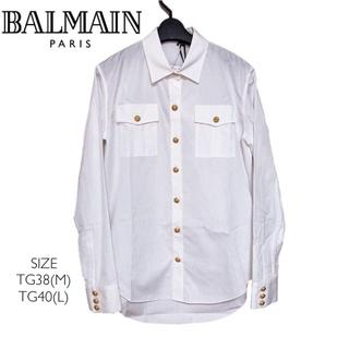 バルマン(BALMAIN)の【新品】BALMAIN バルマン ゴールドボタン ポムリン コットンシャツ 40(シャツ/ブラウス(長袖/七分))