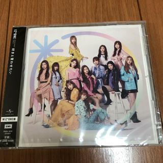 エイチケーティーフォーティーエイト(HKT48)の好きと言わせたい WIZ*ONE盤 CD(K-POP/アジア)