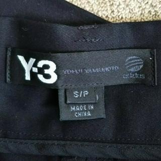 Y-3 - Y3 試着のみ*黒ワイドパンツ