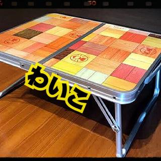 コールマン(Coleman)のコールマン ミニテーブル(テーブル/チェア)