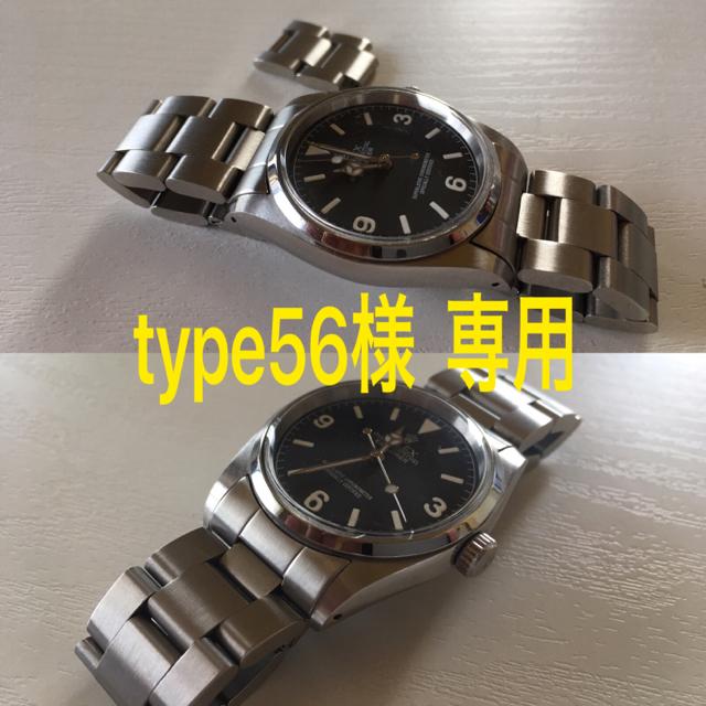 ROLEX - ⌚️アンティーク type56様 専用⌚️の通販 by リバーサイド's shop|ロレックスならラクマ
