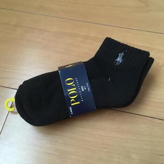 ポロラルフローレン(POLO RALPH LAUREN)のラルフローレン ボーイズ ソックス 靴下 3足 セット 16-19cm(靴下/タイツ)