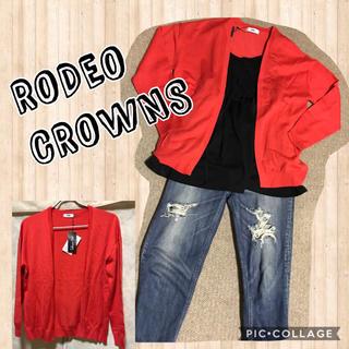 ロデオクラウンズワイドボウル(RODEO CROWNS WIDE BOWL)のロデオクラウンズワイドボウル☆tollegnoニットカーディガン(カーディガン)