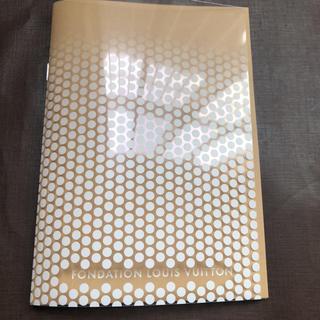 ルイヴィトン(LOUIS VUITTON)のルイヴィトン パリ 美術館限定のノート(ノート/メモ帳/ふせん)