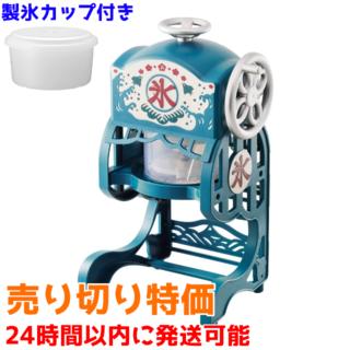 ドウシシャ(ドウシシャ)の【2019年モデル】ドウシシャ 電動本格かき氷機 ふわふわ(調理機器)
