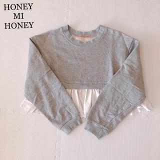 ハニーミーハニー(Honey mi Honey)の ハニーミーハニー ♡ショート丈切り替えスウェット(トレーナー/スウェット)