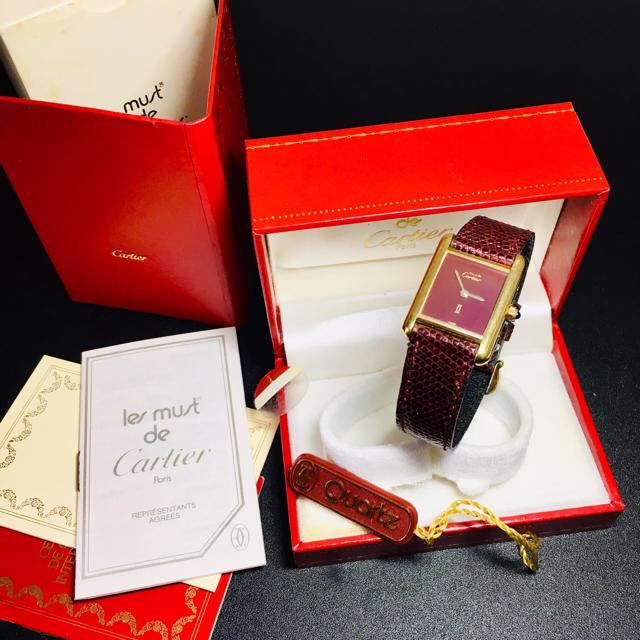 Cartier - 【美品 付属品完備】カルティエ 腕時計 タンク ギャランティ 確実正規品マストの通販 by 即購入okです^_^|カルティエならラクマ