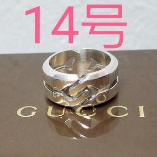 グッチ(Gucci)の[らいと様] GUCCI ノット インフィニティ リング 14号 鏡面研磨済(リング(指輪))