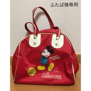 ミカサ(MIKASA)のミカサ  レトロミッキーのバッグ(バレーボール)
