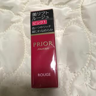 プリオール(PRIOR)のプリオール 美リフトルージュ     ピンク1(口紅)