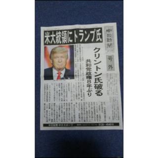 新聞号外(その他)