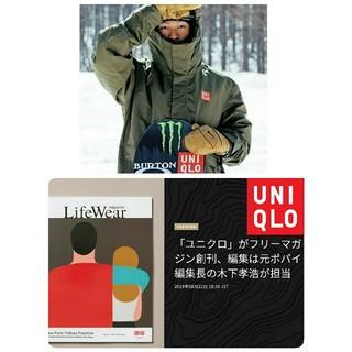 ユニクロ(UNIQLO)のUNIQLO カタログ ライフウェアマガジン(ファッション)