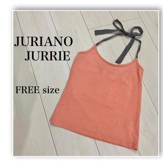 JURIANO JURRIE - JURIANO JURRIE♡ホルターネック♡キャミソール♡リボン♡セクシー