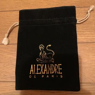 アレクサンドルドゥパリ(Alexandre de Paris)のアレクサンドル ドゥ パリ 巾着 ブラック(その他)