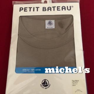 イエナ(IENA)の【新品】PETIT BATEAU クルーネックロングスリーブTシャツ(Tシャツ(長袖/七分))