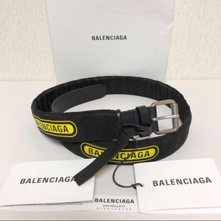 バレンシアガ(Balenciaga)のBALENCIAGA バレンシアガ ウェビング ベルト ブラック×イエロー 85(ベルト)