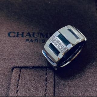 ショーメ(CHAUMET)のリン様専用k18WG ショーメ リング(リング(指輪))