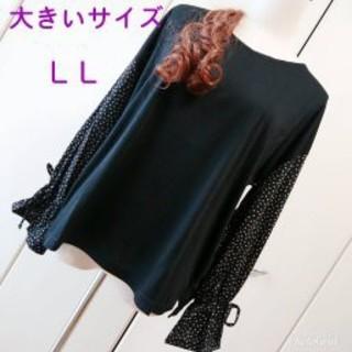 【新品】LL☆キャンディスリーブプルオーバー(チュニック)