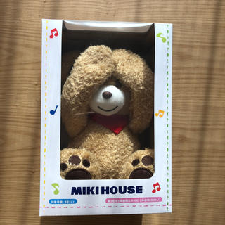 ミキハウス(mikihouse)のミキハウス ピーカブーベア いないいないばぁ(知育玩具)