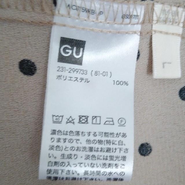 GU(ジーユー)のGU ドットカシュクールワンピース レディースのワンピース(ロングワンピース/マキシワンピース)の商品写真