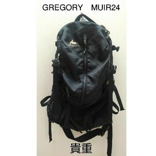 グレゴリー(Gregory)の貴重 廃盤品 GREGORY MUIR24  黒 リュック(バッグパック/リュック)