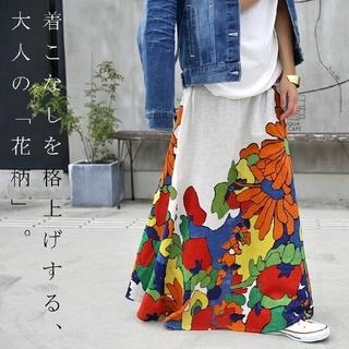 アンティカ(antiqua)のアンティカフェ 新品 2way 花柄ロングスカート(ロングスカート)