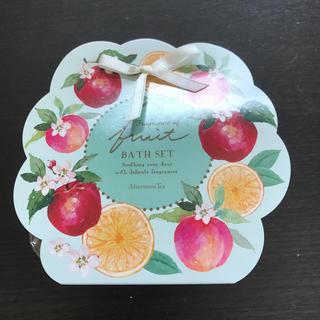 アフタヌーンティー(AfternoonTea)の【未使用】Afternoon Tea バスセット 入浴剤(入浴剤/バスソルト)