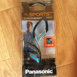 パナソニック(Panasonic)のパナソニック Panasonic イヤホン 防滴仕様(ヘッドフォン/イヤフォン)