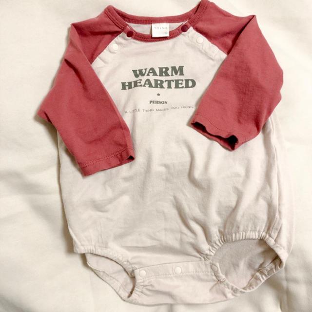 しまむら(シマムラ)のバースデイ テータテート ロンパース 70 キッズ/ベビー/マタニティのベビー服(~85cm)(ロンパース)の商品写真