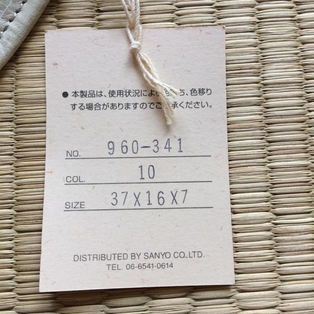 REDWING(レッドウィング)のred wing shoes メンズのバッグ(ショルダーバッグ)の商品写真